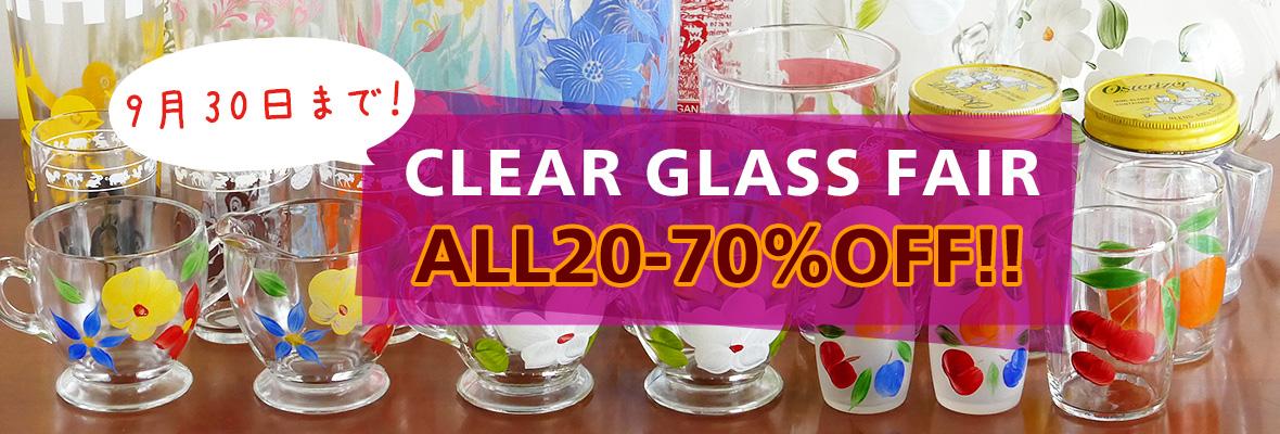 クリアガラスフェア