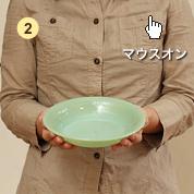 ジェーンレイ スープボウル