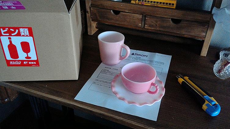 ヘーゼルアトラス ピンクリップル C&S、ピンク マグ